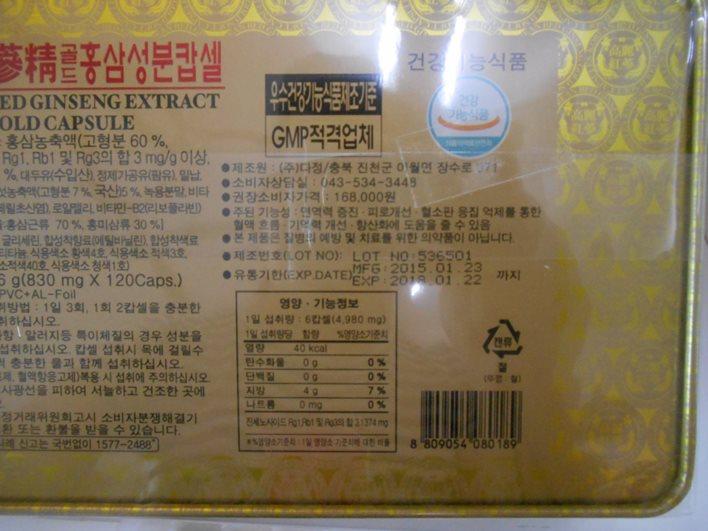 viensam-nhung-linh-chi-kgs120v.JPG