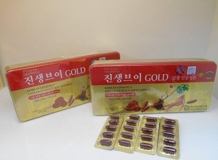 Viên Sâm- Nhung- Linh Chi – Donwon 120 viên